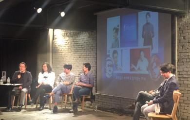 팟캐스트 2주년 기념 공개방송