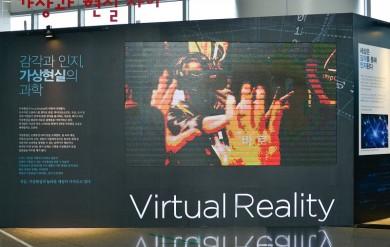 SF2015-가상과 현실 사이