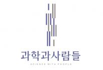 S4E 01 과학의 사람들, 격동 500년!